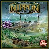 Unbekannt What's Your Game? WYG00006 Brettspiel Nippon