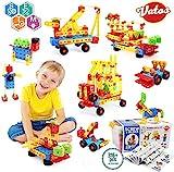 VATOS Konstruktionsspielzeug STEM Spielzeug Bauen 316 Stück Kreatives Baukasten Lernspielzeug...
